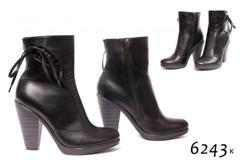 Женская обувь CRUMINA Собираю новый заказ - Страница 2 T9ilc2