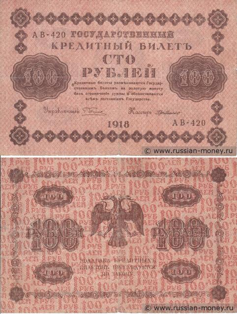 Экспонаты денежных единиц музея Большеорловской ООШ U0tup