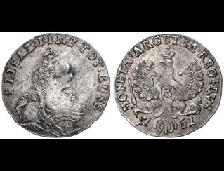 Экспонаты денежных единиц музея Большеорловской ООШ V3zus4