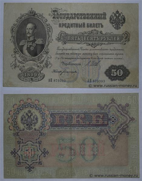 Экспонаты денежных единиц музея Большеорловской ООШ Waitys