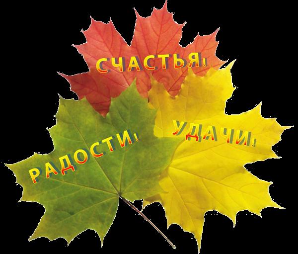 С Днем Рождения, Галина Владимировна! Xf7thv