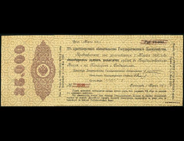 Экспонаты денежных единиц музея Большеорловской ООШ Zsplxk