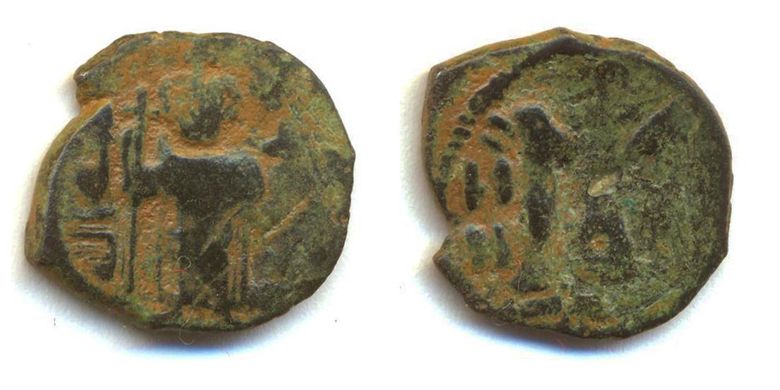 9 Felus arabe bizantino 10mufxt