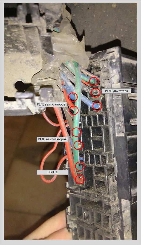 Изолируем  и  защищаем   блок  реле  и  разъёмов  в передней  части  левой  передней  колёсной  нише - Страница 3 112dba1