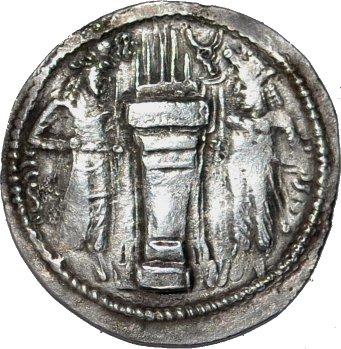 Dracma de Narsés 119no87