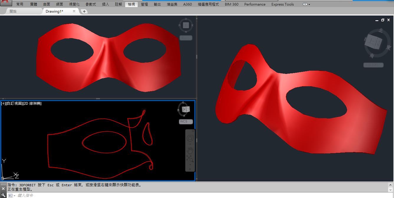 面具-曲面轉實體方法 14ifz1j