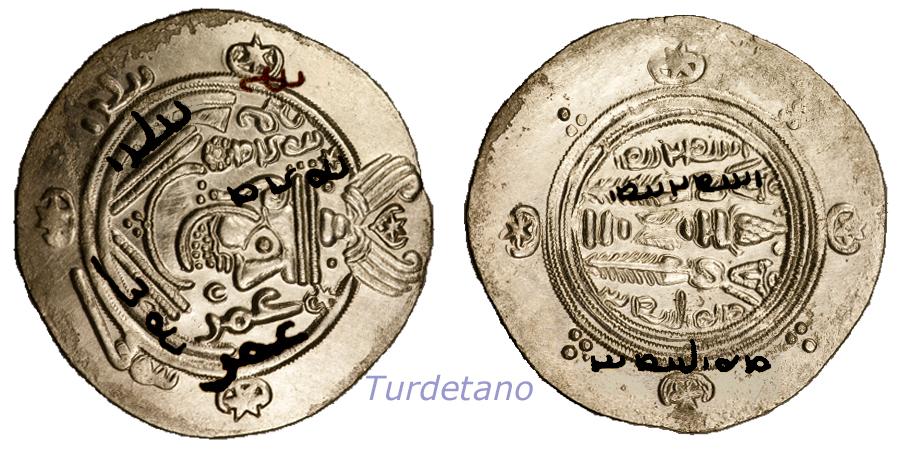 Los Hemidracmas de Tabaristán. 14v3fk5