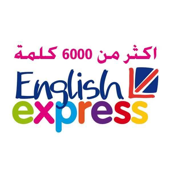 تحميل كتاب 6000 كلمة هامة فى اتقان الانجليزية 160r6lx
