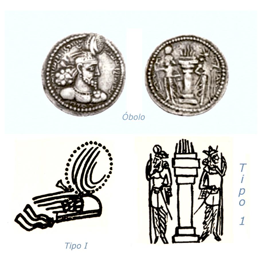 Las coronas de los shas de Persia. 1z6bg4w