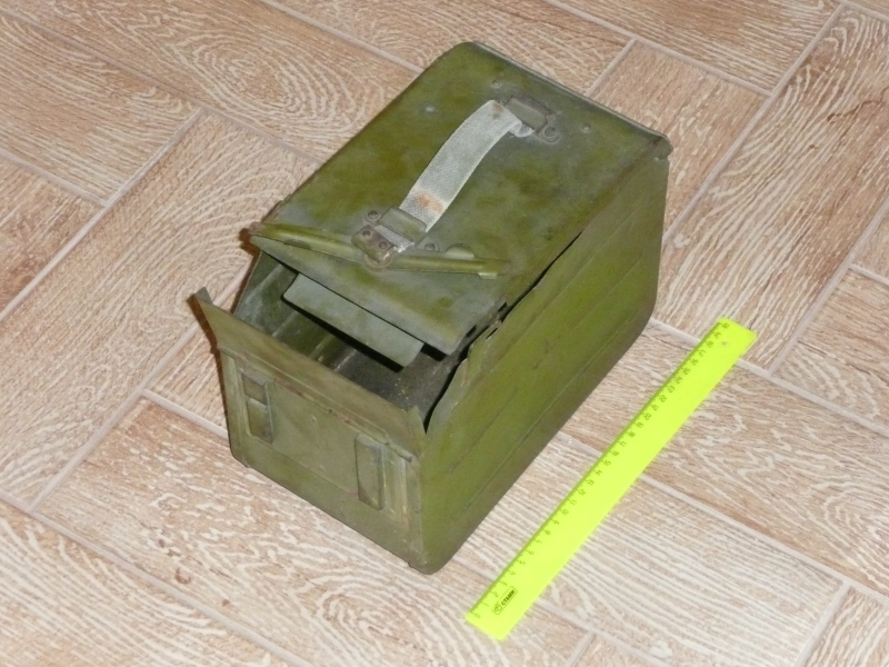 Гильза от патрона 12.7х108 мм. 21llxys