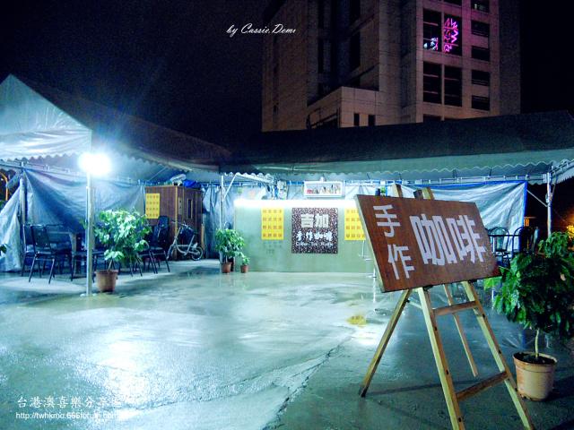 【台北旅遊 | 內湖 | 市集】新開幕的內湖尋寶市集/內湖歡喜商場 (時報廣場斜對面) 2465t7k