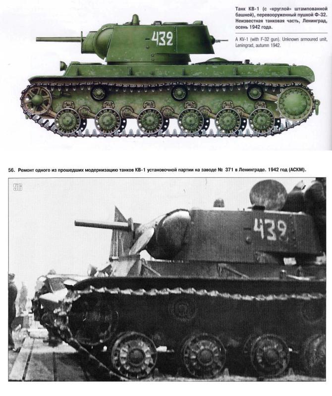 КВ-1 Ленинградский фронт 1942г - Страница 2 24wt0jk