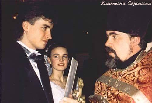 Екатерина Гордеева - Страница 4 2552v7b