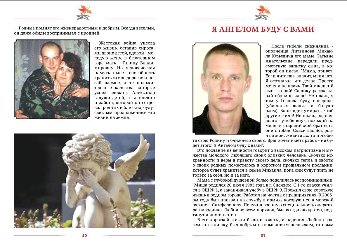 """Книга автора Людмилы Лысенко """"Здравствуй дед"""" 25khtg8"""