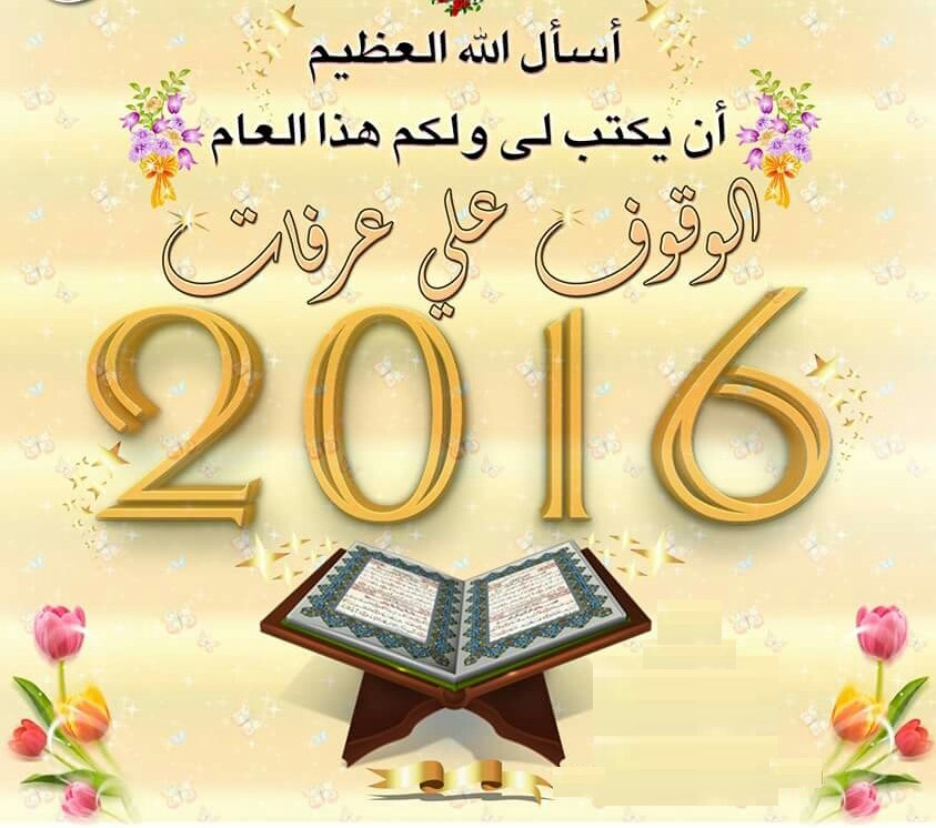 تمديد الالتزام بالنفقات إلى 20 01 2016 ودفعها إلى غاية 30 01 2016 خاص  - صفحة 2 2cqgsv7