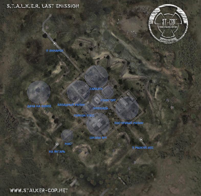 карты зоны -  Карта Зоны 2cs6z3n
