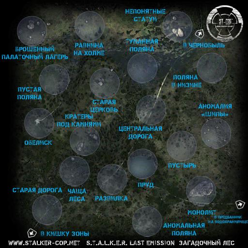 карты зоны -  Карта Зоны 2danehv