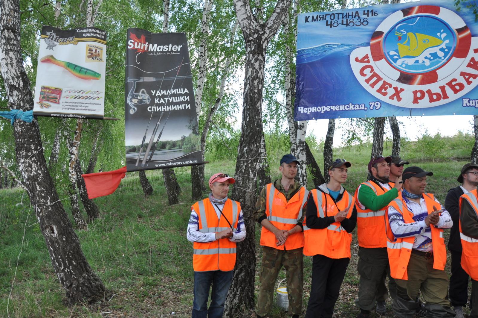 Кубок Курганской области по ловле спиннингом с берега - Страница 3 2f0dn2s