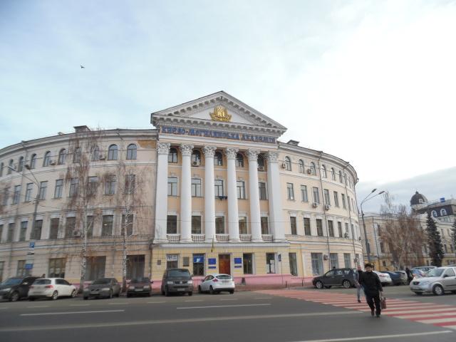 Киев любимый 2iqh7hv
