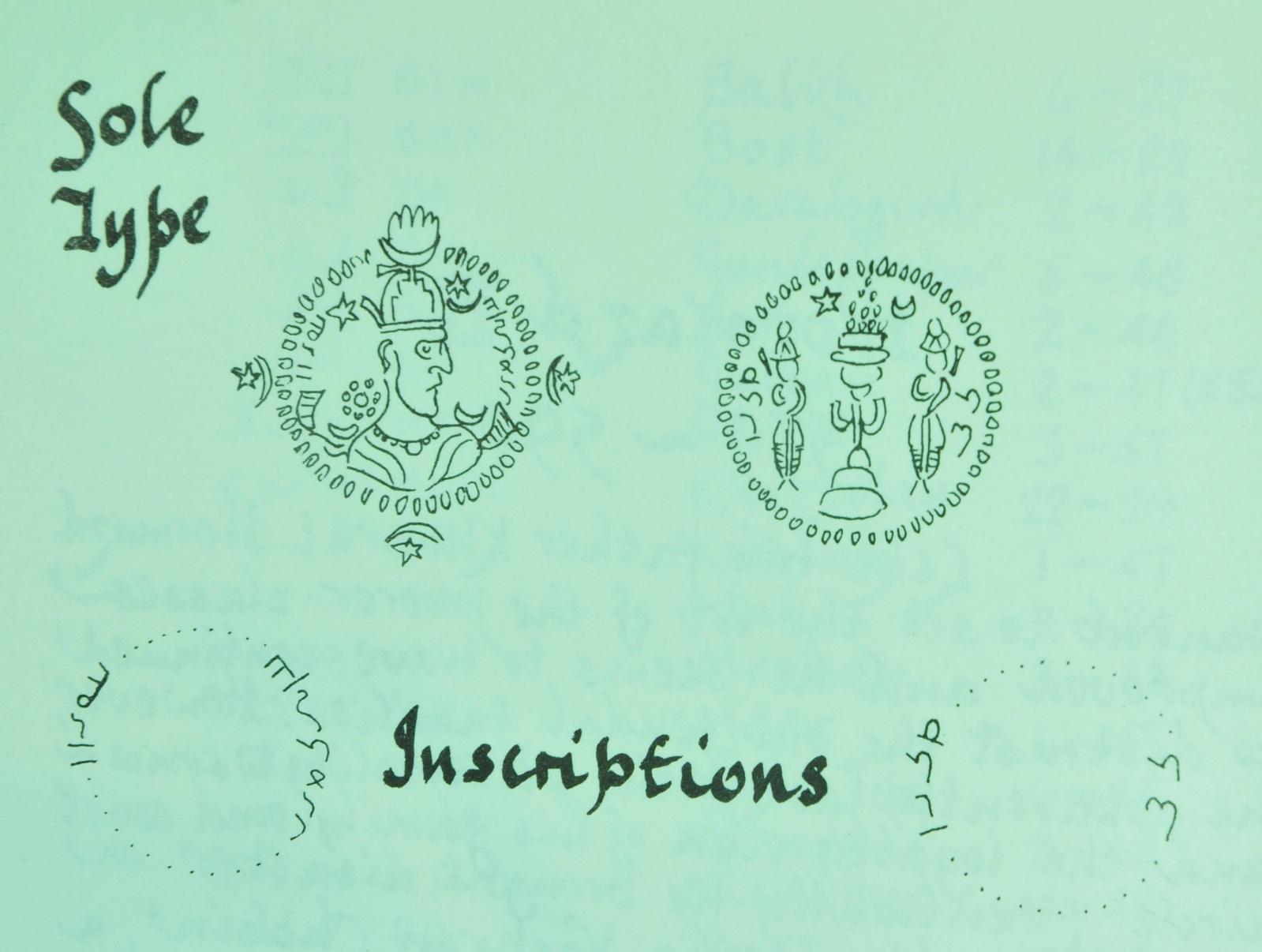 Diferencias entre monedas sasanidas - Página 2 2iw90eq