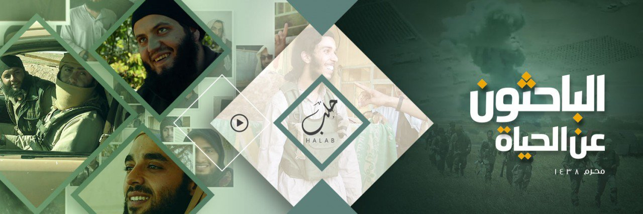 أصدار : الباحثون عن الحياة | ولاية حلب  2j3pv10