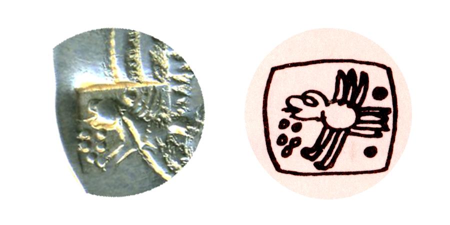 6 resellos en Sasanidas 2qaqp93