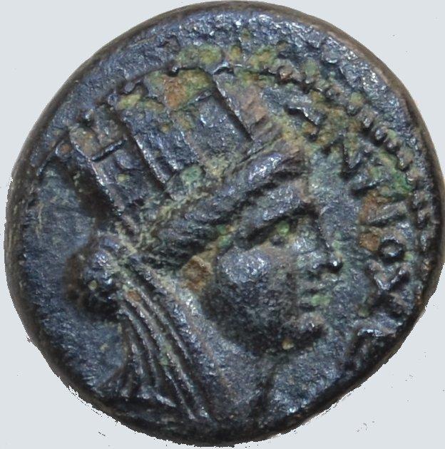 AE18 semi-autónomo de la época de Nerón. Siria. Dedicado a numismatico2013. 2qxahza