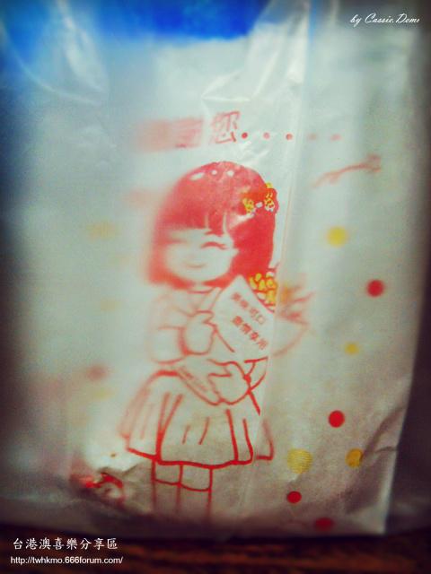 【小吃攤販 | 古早味 | 銅板美食 | 台北】炸湯圓裹花生粉好對味 ❤ 台灣古早味特色小吃 2r3h2ll