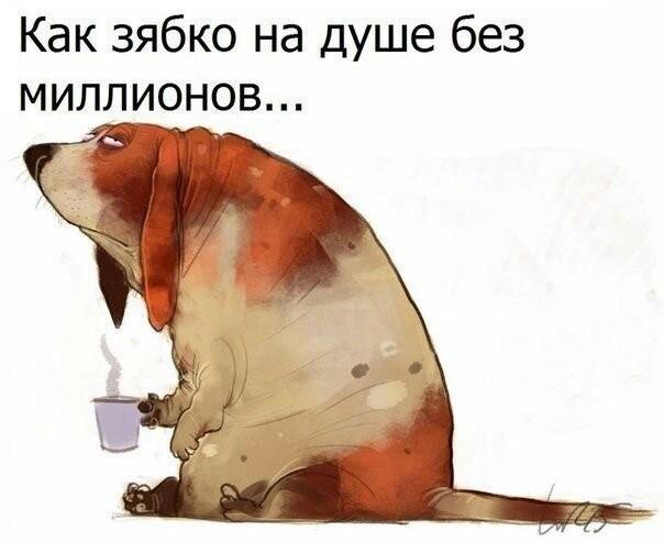 Поюморим? Смех продлевает жизнь) 2ur71b5
