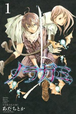 Nominados de la 40ª edición de los Premios Manga Kodansha 2v1qh05
