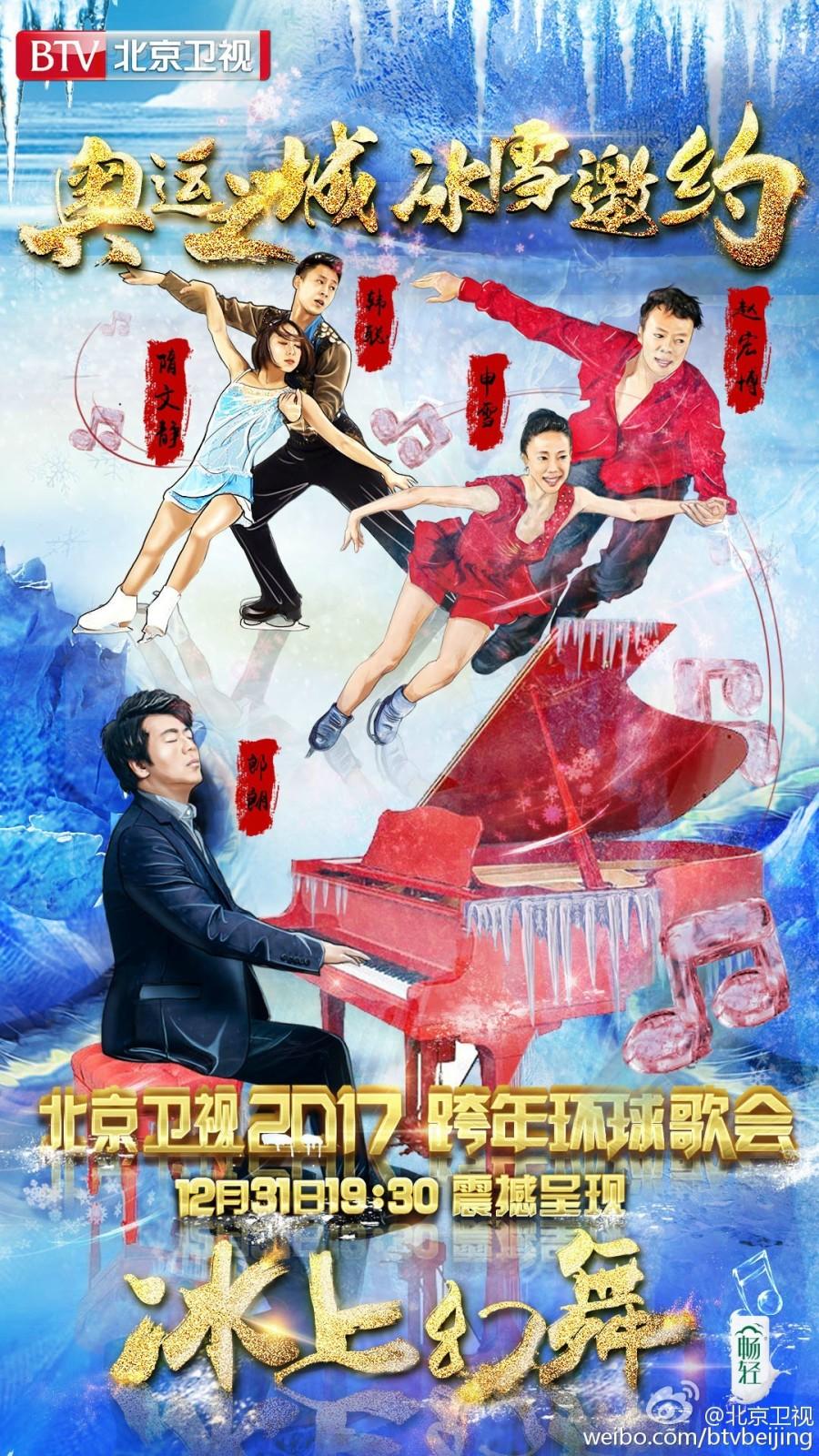 Вэньцзин Суй - Цун Хань / Wenjing SUI - Cong HAN CHN - Страница 4 2v1uf68