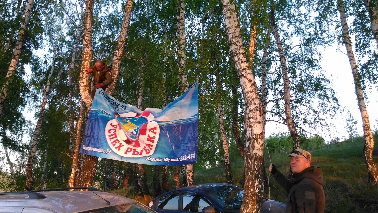 Кубок Курганской области по ловле спиннингом с берега - Страница 3 2vwfec2