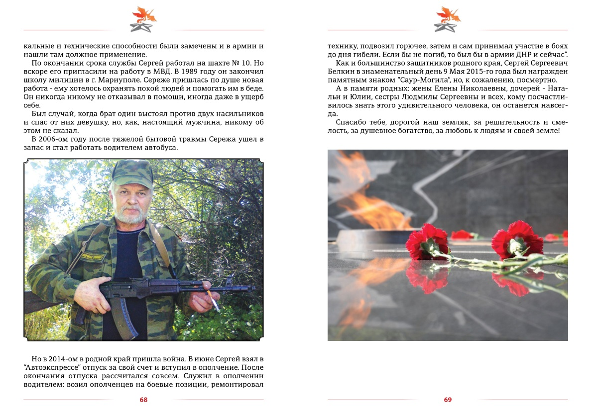 "Книга автора Людмилы Лысенко ""Здравствуй дед"" 2w7qqv4"