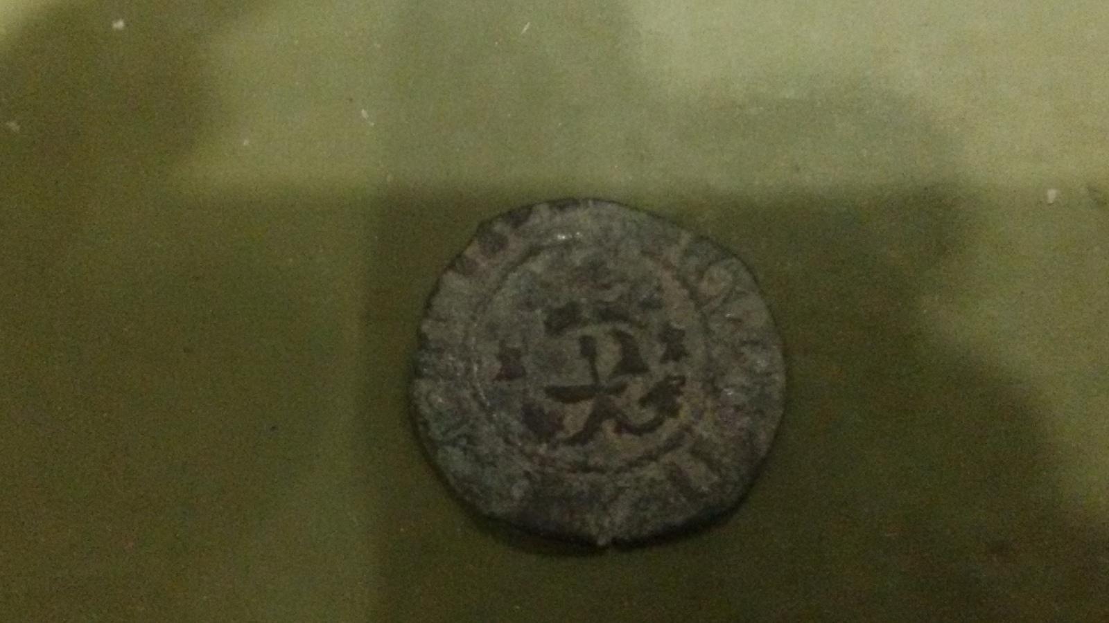 cornado navarro de Carlos I ( IV de Navarra) acuñado a nombre de Fernando (el católico) 2ykdxrc