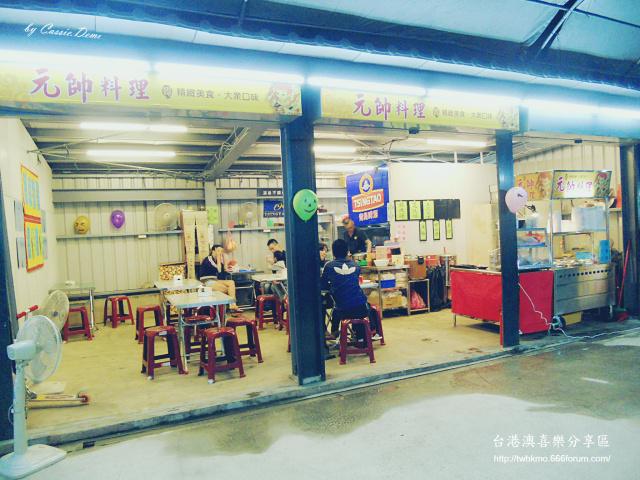 【台北旅遊 | 內湖 | 市集】新開幕的內湖尋寶市集/內湖歡喜商場 (時報廣場斜對面) 30kap2u