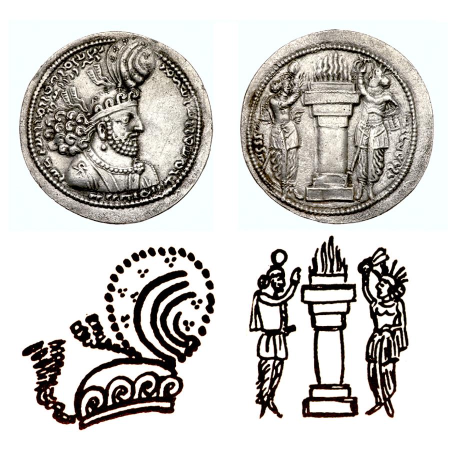 Las coronas de los shas de Persia. 30l2dxj