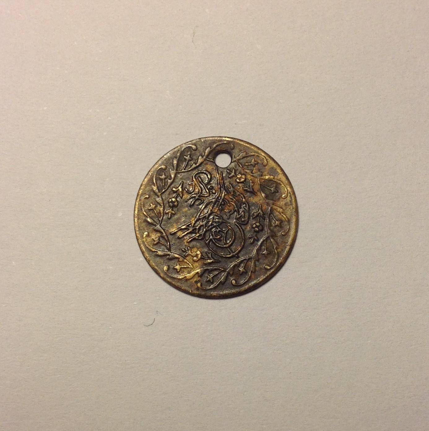 Medalla-moneda árabe a identificar 33die5g