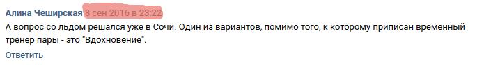 Виктория Синицина - Никита Кацалапов - 5 - Страница 26 33z2ucm