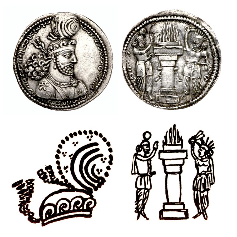 Las coronas de los shas de Persia. 4j3uqw