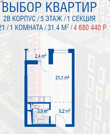 """Планировки квартир в ЖК """"Летний сад"""" - как в целом с этим у Эталона? - Страница 2 5696s"""