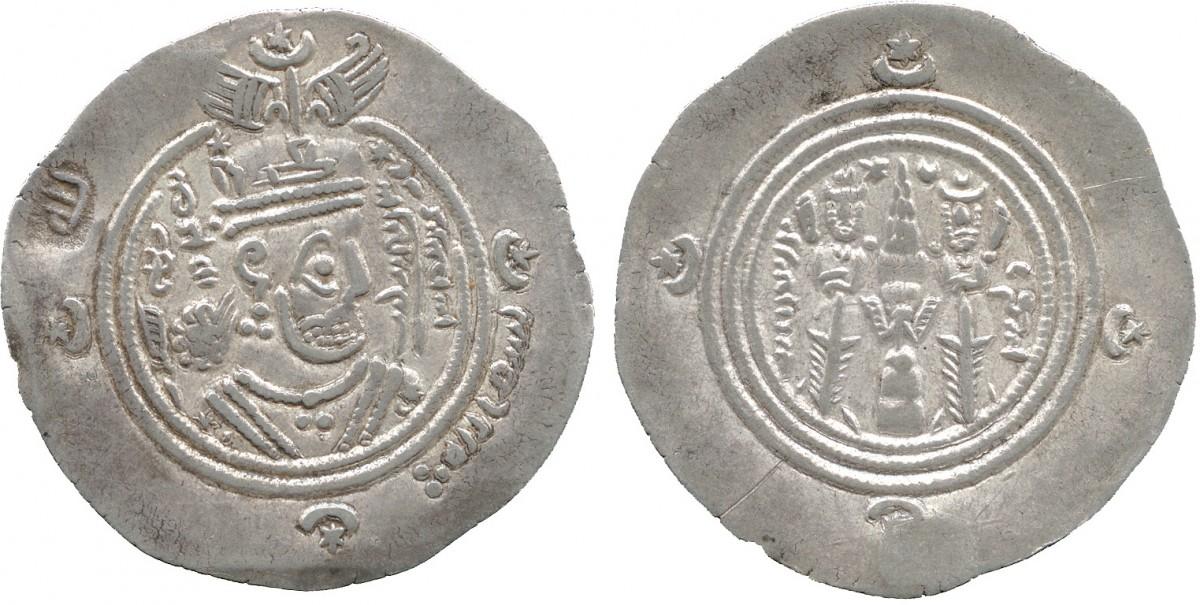 Dracma Árabe-Sasánida de Ubayd Allah b. Ziyad 6ocrva