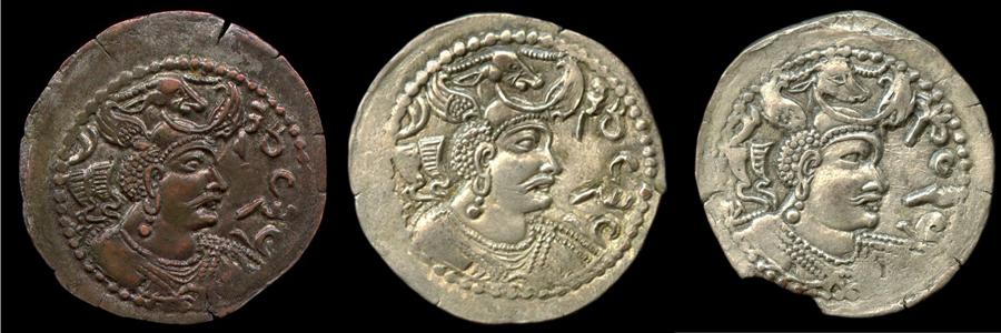 Dracma de la Tribu Nezak. 'Rey Napki Malka'. Kabul ( 515-560 d.C.) 95wkl3