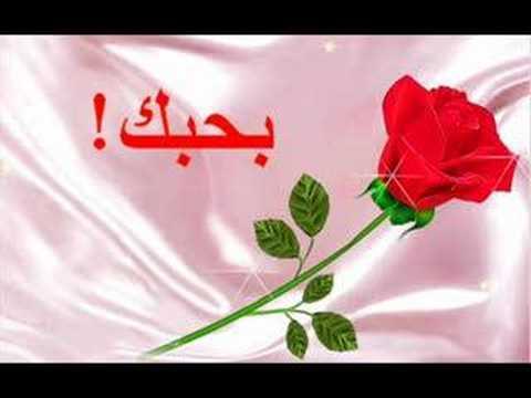 صباح الخير يا زمزم.. يا أجمل إنسانه تسكن قلبي 9azv4g
