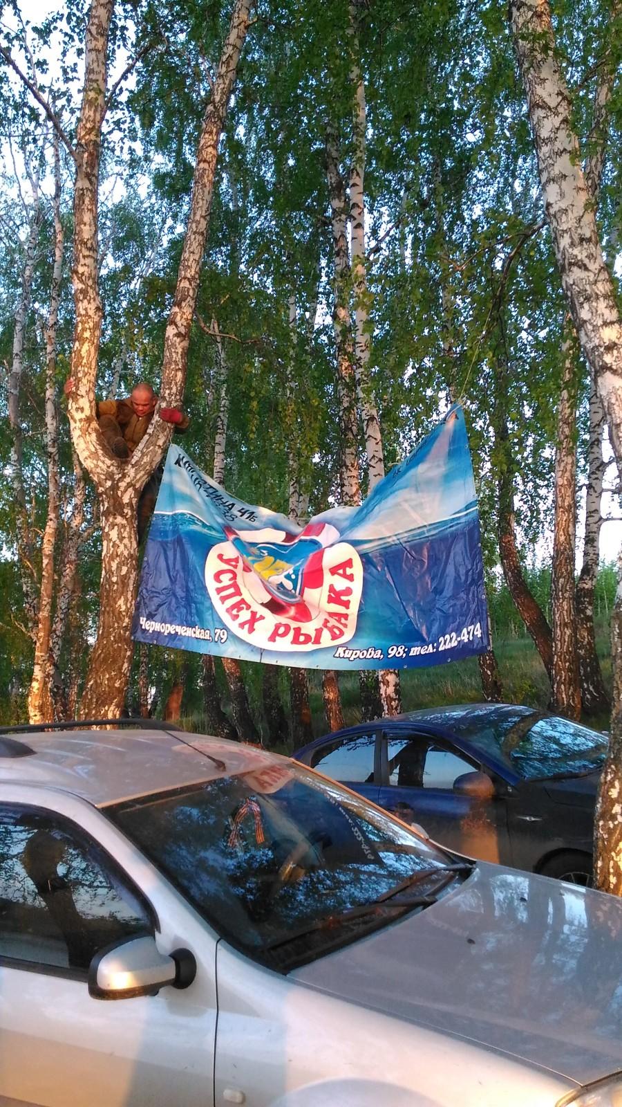 Кубок Курганской области по ловле спиннингом с берега - Страница 3 Bcw9e