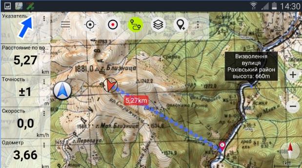 Топографски карти и приложения за Android Dow9s8
