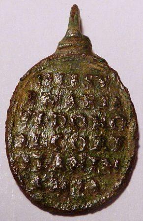 Jesús y Maria - Jaculatoria, s. XVII (R.M. SXVII-O412) Fejj9s