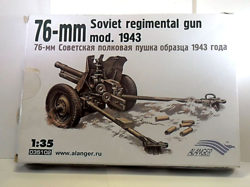 76 мм полковая пушка ОБ-25 Mmgaih