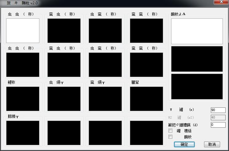 [討論]分享各種門平面繪製v2.0_Y382.LSP(適合建築與室內裝修業使用) - 頁 5 S1t37t