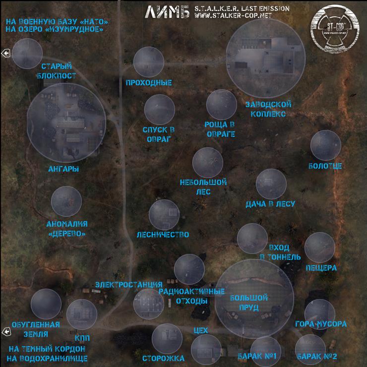 карты зоны -  Карта Зоны S3q9lg