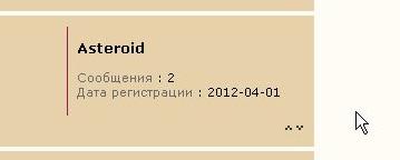 Доска позора (НОВАЯ ВОЛНА) - Страница 8 Se2629